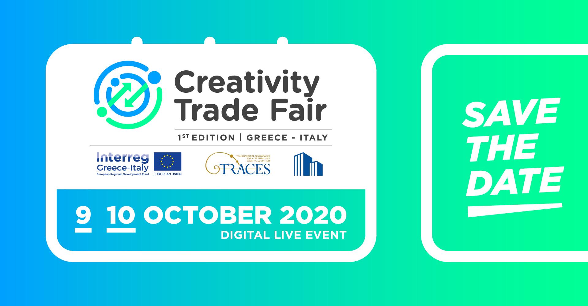 Save-the-date_Creativity_Trade_Fair